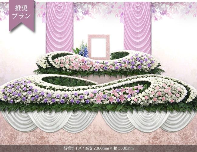 CEREMOお花で送るプランC
